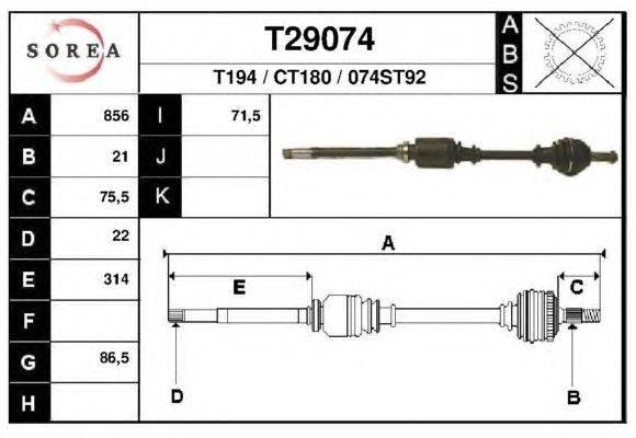 Приводной вал EAI T29074