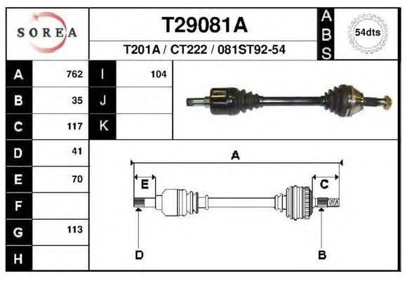 Приводной вал EAI T29081A