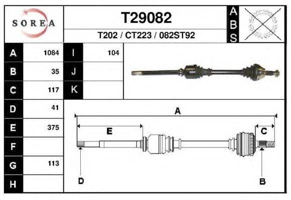 Приводной вал EAI T29082
