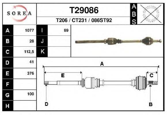Приводной вал EAI T29086