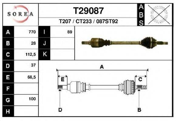 Приводной вал EAI T29087