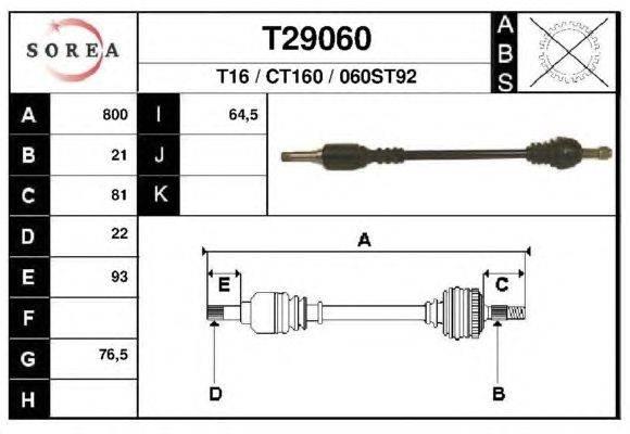 Приводной вал EAI T29060
