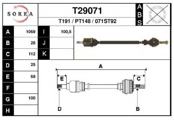 Приводной вал EAI T29071