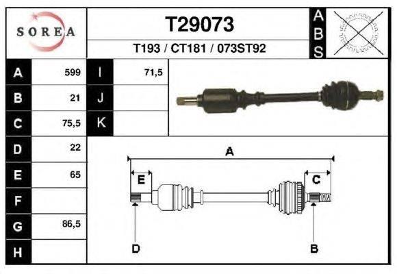 Приводной вал EAI T29073