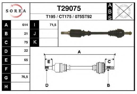 Приводной вал EAI T29075