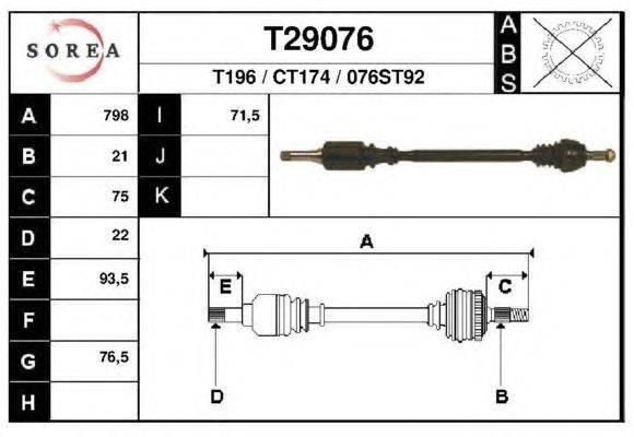 Приводной вал EAI T29076