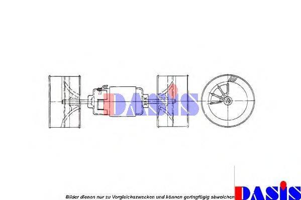 Вентилятор салона AKS DASIS 742020N