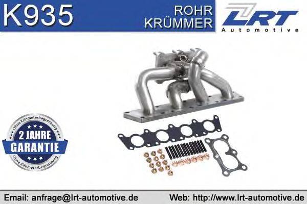 Коллектор, система выпуска LRT K935