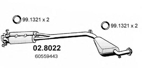 Средний / конечный глушитель ОГ ASSO 02.8022