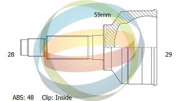 Шарнирный комплект, приводной вал ODM-MULTIPARTS 12-011963