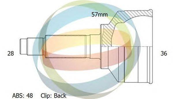 Шарнирный комплект, приводной вал ODM-MULTIPARTS 12-011633
