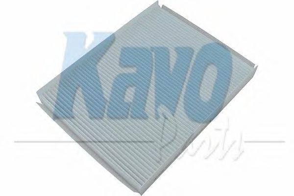 Фильтр, воздух во внутренном пространстве AMC Filter HC-8226