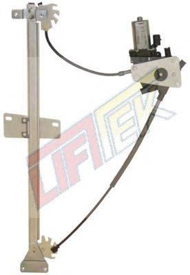 Подъемное устройство для окон LIFT-TEK LT ME63 R B