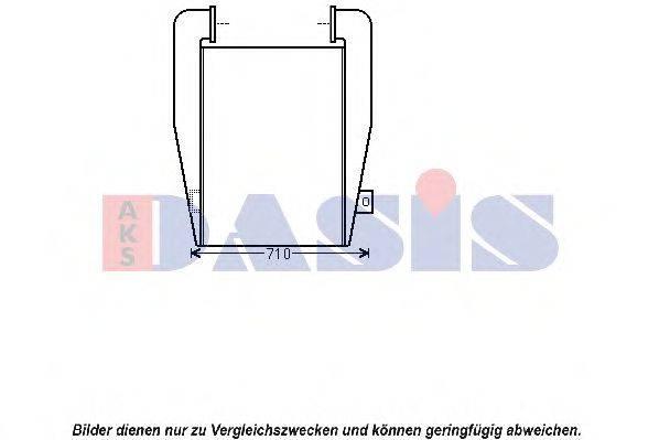 Интеркулер AKS DASIS 137004N