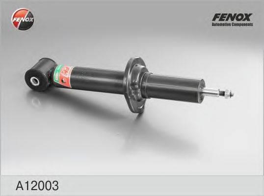 Амортизатор FENOX A12003