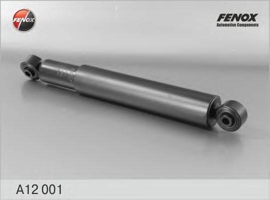 Амортизатор FENOX A12001